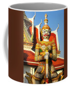 Temple Guardian Coffee Mug