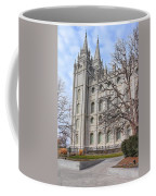Temple Walk Coffee Mug
