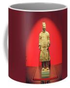 Terracotta Warrior  A Brave Commanding Officer   Coffee Mug