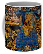 Tesserae 5 Coffee Mug