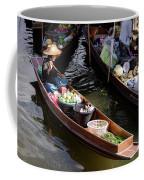 Thai Village 2 Coffee Mug