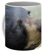 That Face Coffee Mug