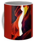 That Sacred Place Coffee Mug