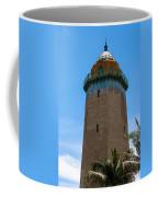 The Alhambra Water Tower Coffee Mug
