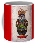 The Boy Who Would Be King Coffee Mug