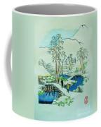 The Bridge At Mishima Coffee Mug