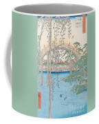 The Bridge With Wisteria Coffee Mug