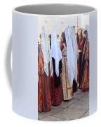 The Christmas Smile Coffee Mug