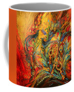 The Colors Of Sunrise Coffee Mug