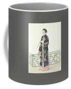 The Costume Of China Coffee Mug