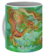 The Elusive Pearl Coffee Mug