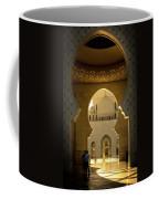 The Entrance Coffee Mug
