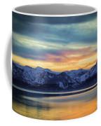 The Evening Colors Coffee Mug