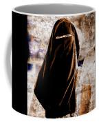 The Eye Of The Other Coffee Mug