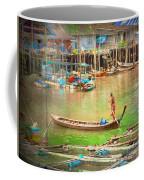 The Floating Village Coffee Mug