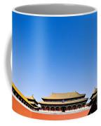 The Forbidden City Coffee Mug