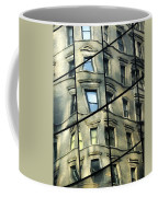 The Funhouse Coffee Mug