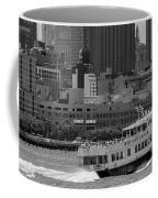 The George Washington Coffee Mug