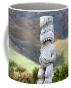 The God Of The Wind Coffee Mug