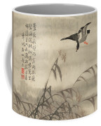 The Goose That Takes Off Coffee Mug