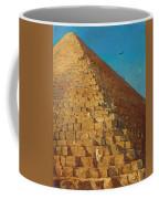 The Great Pyramid. Giza Coffee Mug