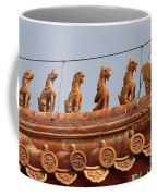 The Guardians Of The Forbidden City Coffee Mug
