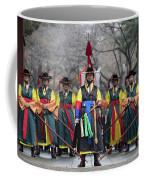 The Guards Of Seoul. Coffee Mug