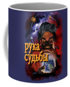 The Hands Of Fate Coffee Mug