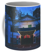 The Hilbert Circle Theatre Of Indianapolis Coffee Mug