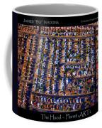The Hood - Planet Art Coffee Mug