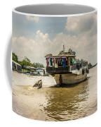 The Houseboat Coffee Mug