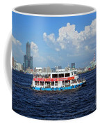 The Kaohsiung Harbor Ferry Crosses The Bay Coffee Mug