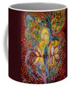 The Kfar Maas Village Coffee Mug