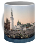 The Kremlin Towards The Place Rouge In Moscow - Russia - Ca 1900 Coffee Mug
