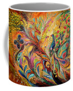 The Legends Of Yotvata Coffee Mug