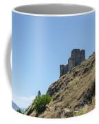 The Lost Kingdom Coffee Mug
