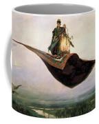 The Magic Carpet Coffee Mug