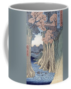 The Monkey Bridge In The Kai Province Coffee Mug by Hiroshige