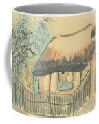 The Narrow Road To The Deep North 1 Coffee Mug