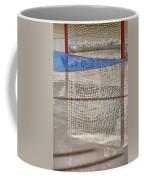 The Net Reflection Coffee Mug