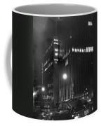 The Ny Daily News Building Coffee Mug