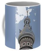 The Onion Of The Sky Coffee Mug