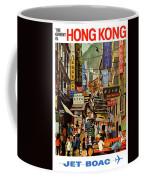 The Orient Is Hong Kong - B O A C  C. 1965 Coffee Mug