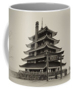 The Pagoda - Reading Pa. Coffee Mug
