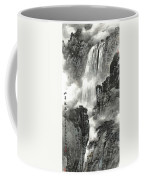 The Pavilion Appreciates The Waterfall Coffee Mug