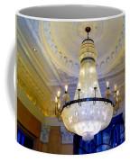 The Peninsula Chandelier Coffee Mug