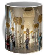 The Pillars Coffee Mug