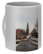 The Road To The Temple In The Early Spring. Coffee Mug