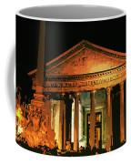 The Roman Pantheon At Night Coffee Mug