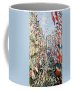 The Rue Montorgueil Coffee Mug